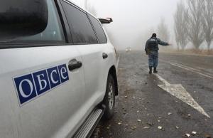 ОБСЕ, Террористы, Обстрел, Луганская область, АТО
