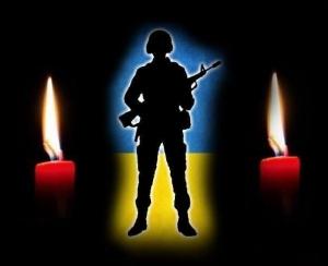 В Пятихатках простились с гранатометчиком Олегом Бурцом: сиротами остались трое детей - Цензор.НЕТ 8684