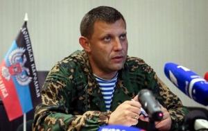 украина, донбасс, днр, блокада, скандал, уголь, захарченко