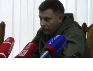 днр, янукович, донбасс, национализация