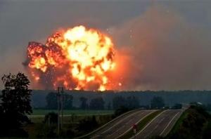 Новости Винницы, Происшествия, Армия Украины, Боеприпасы