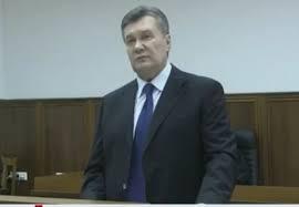 янукович, беркут, евромайдан, происшествия, суд, допрос, россия, ростов, украина