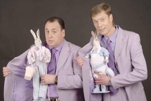 кролики, денилец, моисеенко, концерт, украина, скандал