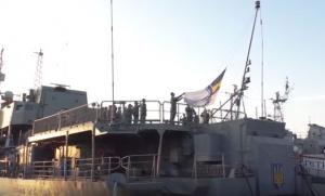 азовское море, сша, вмс украины, обучение, видео, катера Island, армия украины