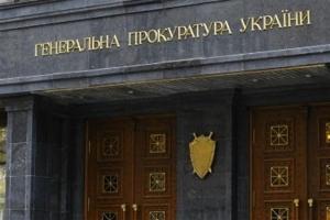 Украина, покушение на Черновол, самоубийство Нетребко, общество, ГПУ