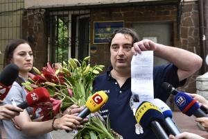 Игорь Гужва, Страна.ua, залог, прокуратура