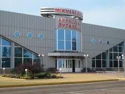 Луганск, аэропорт, разблокировка, взрывы, ато