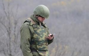 верховная рада, политика, общество, киев, новости украины, армия украины, вооруженные силы украины, ато, мобильные