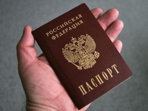 ЛНР, ДНР, Россия, Путин, паспорт, Украина, Народный Совет, Донбасс