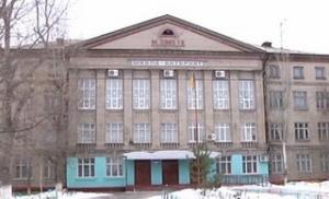 луганск, украина, школа-интернат, общество, новости, сша, поездка