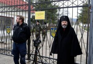 крым, новости украины, упц, симферополь, происшествия, общество