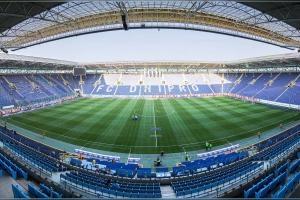 УЕФА, еврокубки, стадионы украины, днепропетровск, одесса