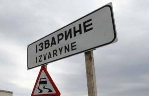 Азов, батальон, Луганск, ЛНР, АТО, Донбасс, восток, Украина