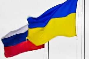 исследование, общество, геополитика, развитие, россия, евросоюз, украина
