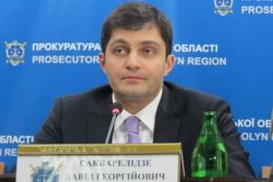 сакварелидзе, ардзинбе подозревается в попытках создания псевдо-республики бессарабия