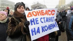 Евгений тинянский, новости, Украина, ДНР, Донецк, петиция, Денис Пушилин, выборы президента Украины