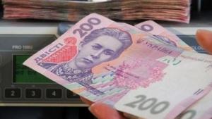 гройсман, пенсия, украинцы, повышение пенсий, кабмин, сельские пенсионеры, 2019, украина