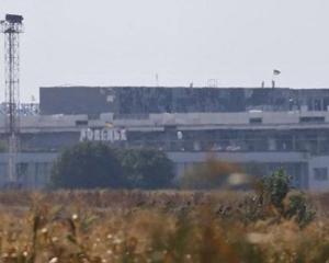 новости донецка, аэропорт донецка, новости украины, ситуация в украине