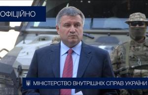 украина, россия, выборы, путин, скандал, аваков мвд, киев, харьков, одесса