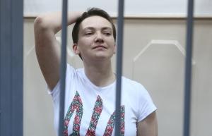 Савченко, экстрадиция, Полозов, документы, приговор