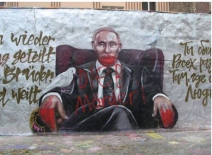 путин, берлин, граффити, агрессор, кровь, надписи, вор, убийца, германия, россия