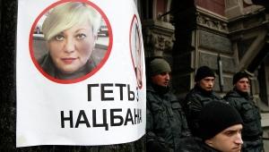украина, киев, нбу, общество, гонтарева, политика, общество