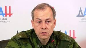 ДНР, Донецк, Басурин, погибли, мирные, ранены