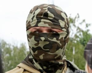 АТО, Донбасс, Семенченко, вооружение, расследование, Иловайск