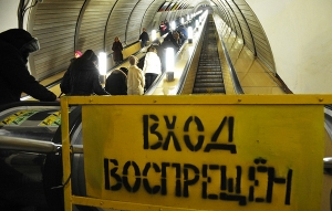 россия, омск, метрополитен, строительство, минтранс, соколов