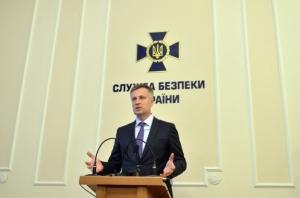 Наливайченко, СБУ, Украина, Россия, армия России, Мариуполь, теракт