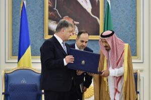 петр порошенко, визит, саудовская аравия, король, награда, фото, орден, ярослав мудрый, новости украины