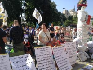 новости украины, финансовый майдан, активисты майдана перекрыли улицы киева