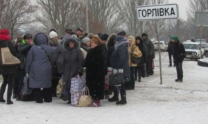 ДНР, восток Украины, Донбасс, Горловка, КПВВ