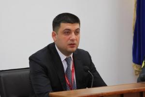 гройсман, верховная рада, новости украины, политика