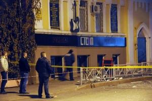СБУ, Харьков, теракт, харьковские партизаны, арест, Лубкивский, бар Стена