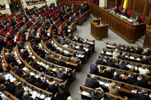 Украина, Кабмин, Гончарук, Отставка, Офис президента, Премьер, Разумков