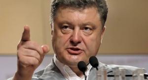 новости украниы, блокада Донбасса, Петр Порошенко,