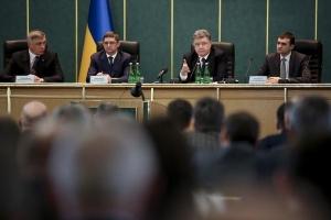 порошенко, хмельницкий, общество, политика, новости украины