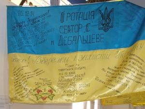 флаг украины, реликвия, ато, донбасс, восток украины, день флага украины, кадры, фото, боевые действия,  иловайск, аэропорт донецка, луганск, донецк, всу, армия украины, новости украины
