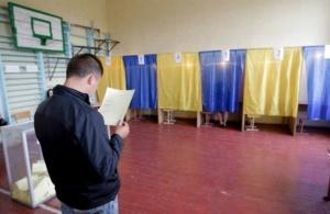 парламентские выборы, политика,общество, новости украины, яценюк, порошенко, тимошенко