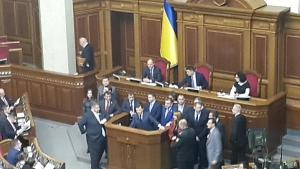 Ляшко, ВР, блокируют трибуну, отставка Гонтаревой, уголовное дело