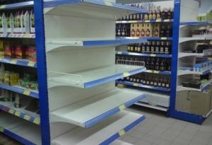 Донбасс, Украина, ДНР, Донецкая республика, Донецк, продовольствие, общество