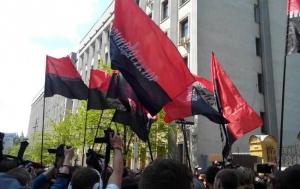 скоропадский, правый сектор, киве, митинг, учения, днепропетровская область