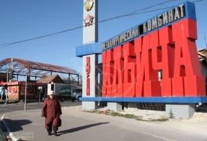 """""""Азовсталь"""", Зинченко, восток, закрытие, экономика, предприятие, комбинат им. Ильича"""