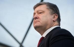 встречу, сообщается, патриархата, московского, вопросы, встреча, произошла, судьбу, украинским, лидером, президента