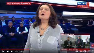 монтян скандал Российская студия позор