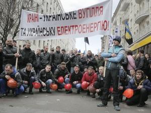 сбу, шахтеры, забастовка, митинг, верховная рада, украина, политика, происшествия, общество, киев