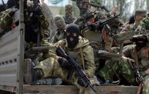 юго-восток Украины, ДНР, Донбасс, ополчение, Нацгвардия, армия Украины, Вооруженные силы Украины, Старобешево, Донецкая область