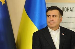 саакашвили, политика, общество, одесса, траур, флаг украины