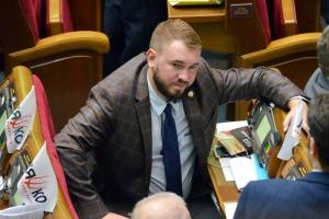 новости, Украина, Чехия, Радикальная партия, Ляшко, Лозовой, происшествие, арест, задержание, фальшивые деньги, евро